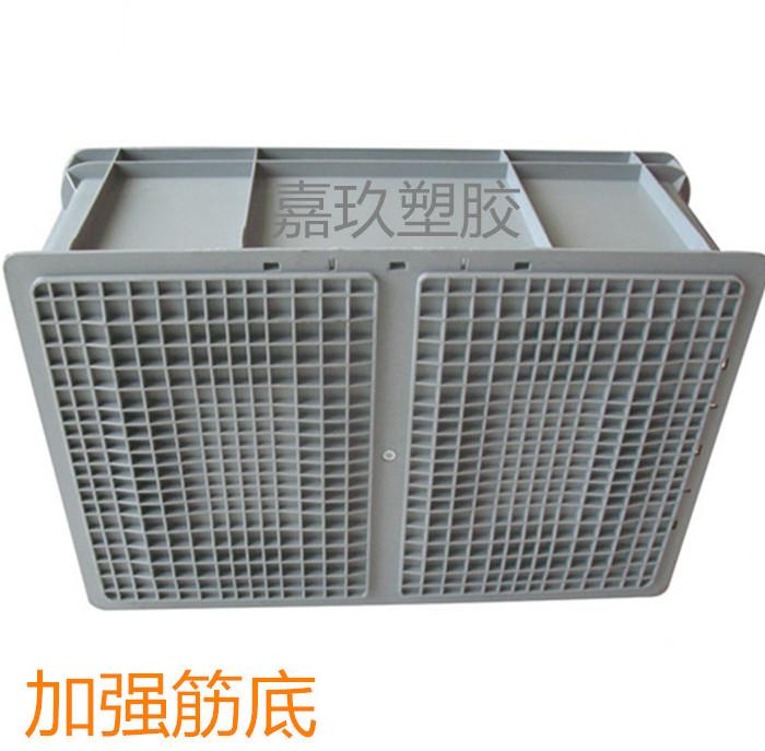 长期供应苏州围板箱塑料箱等 各种型号品种多样