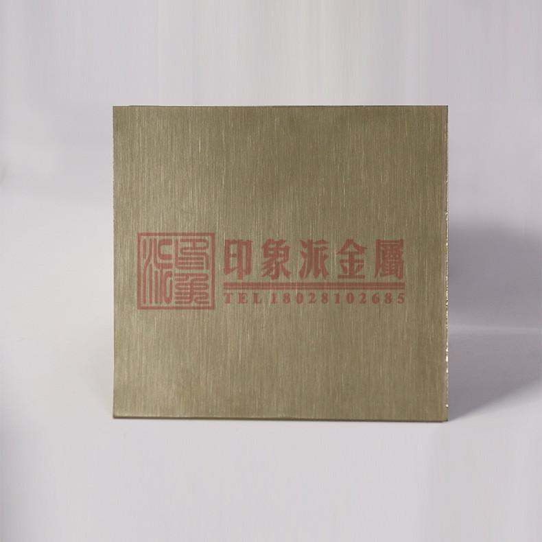 厂家直销304磨砂香槟金装饰不锈钢 砂香槟 香槟金磨砂板加工