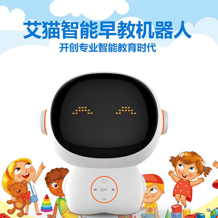 【智能机器人生产厂家】最新批发价格_优质智能机器人生产厂家