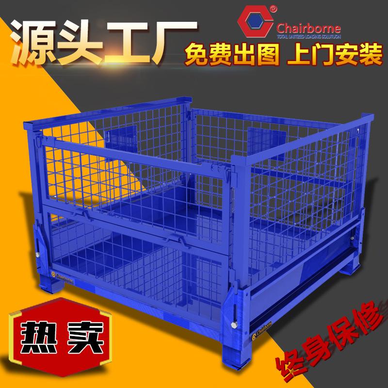 金属周转箱仓储网格箱可折叠流转箱周转铁框钢箱物料箱废料箱定制