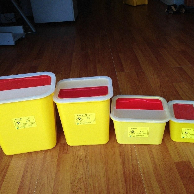 方形利器盒(锐器盒)
