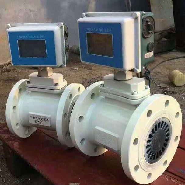 智能气体涡轮流量计 温压补偿型 脉冲信号 标准电流信号 通讯协议