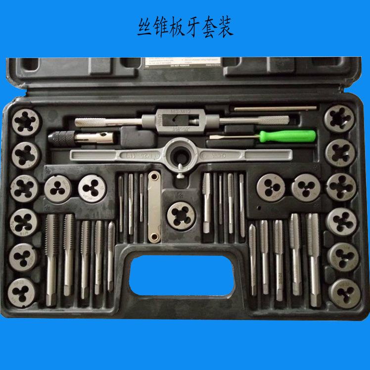 特价批发:杨州新江正工具丝锥板牙套装 40 件套