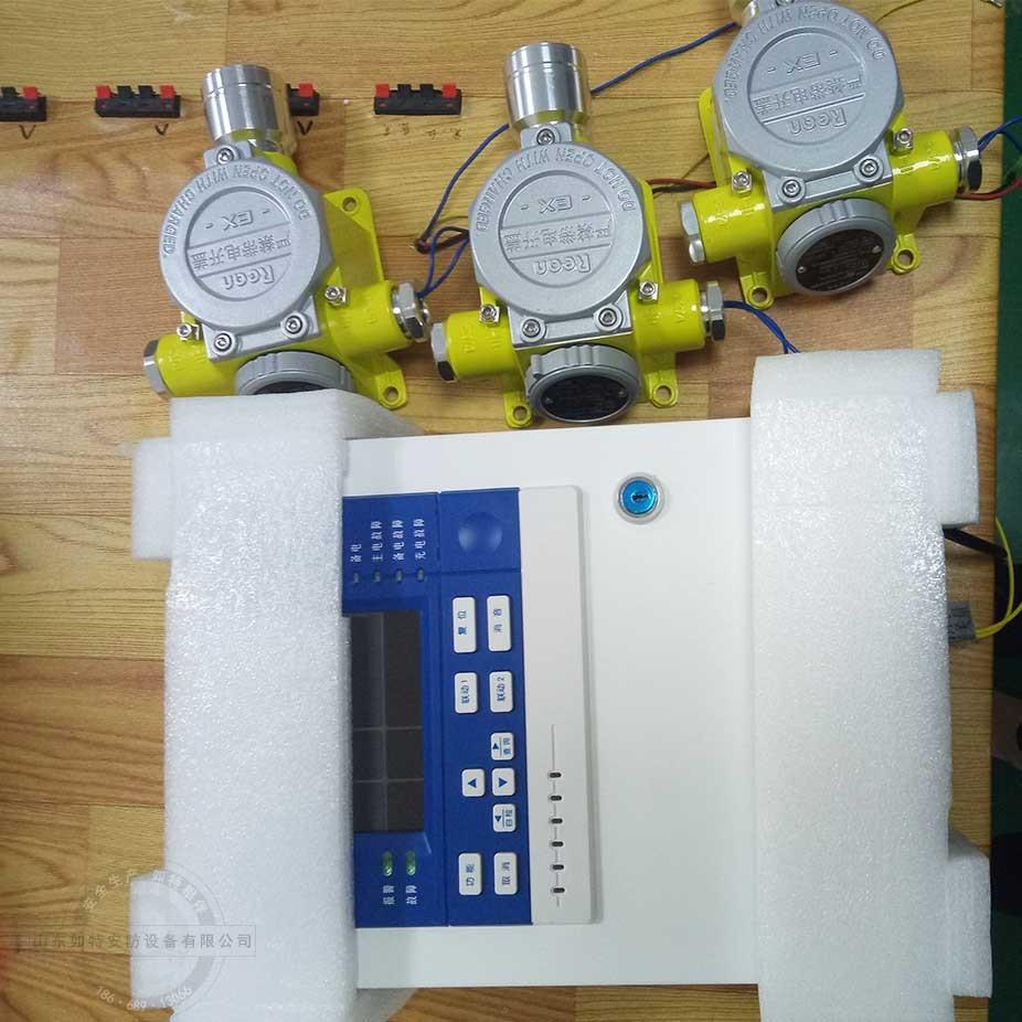 四青呋THF喃有机挥发气体探测器