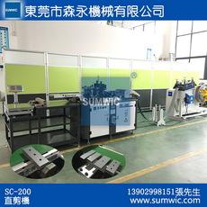 广东全自动变压器90 度横剪机佛山多功能铁芯直切机