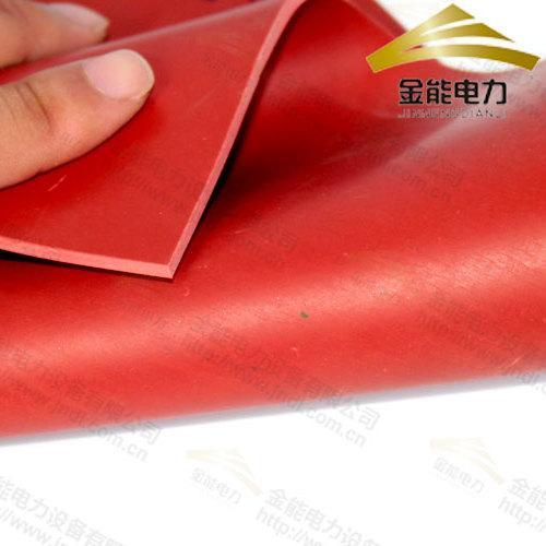 金能JN-DLL济南35kv配电室发电厂绝缘胶垫铺设标准