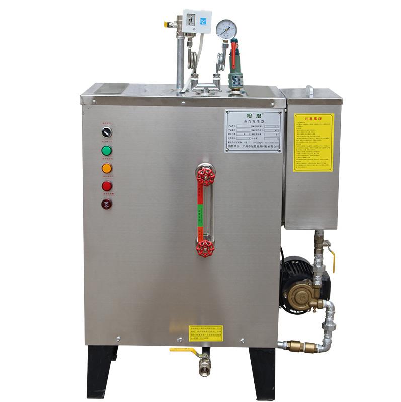 旭恩18kw电加热蒸汽发生器全自动蒸汽锅炉