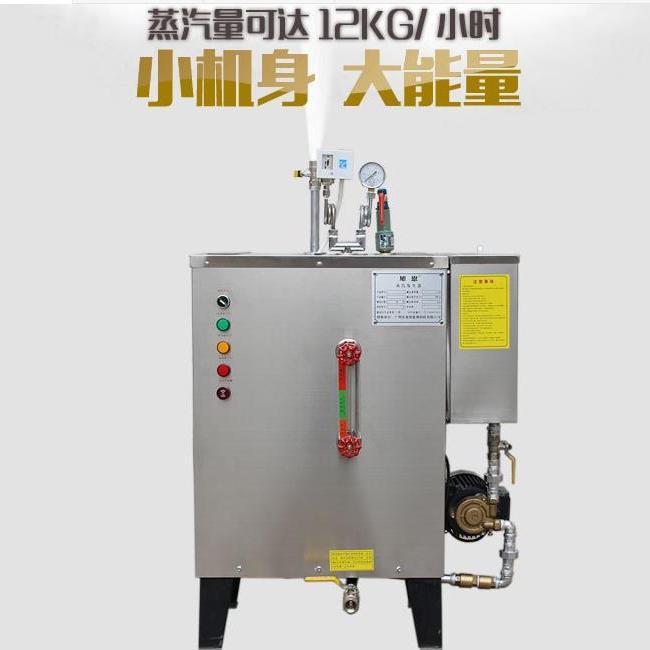 酿酒锅炉_旭恩专业电加热酿酒蒸汽发生器立式蒸汽锅炉