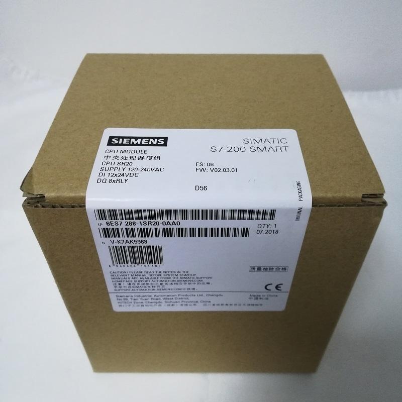 西门子CPU SR20 AC DC RLY 12输入8输出 特价供应