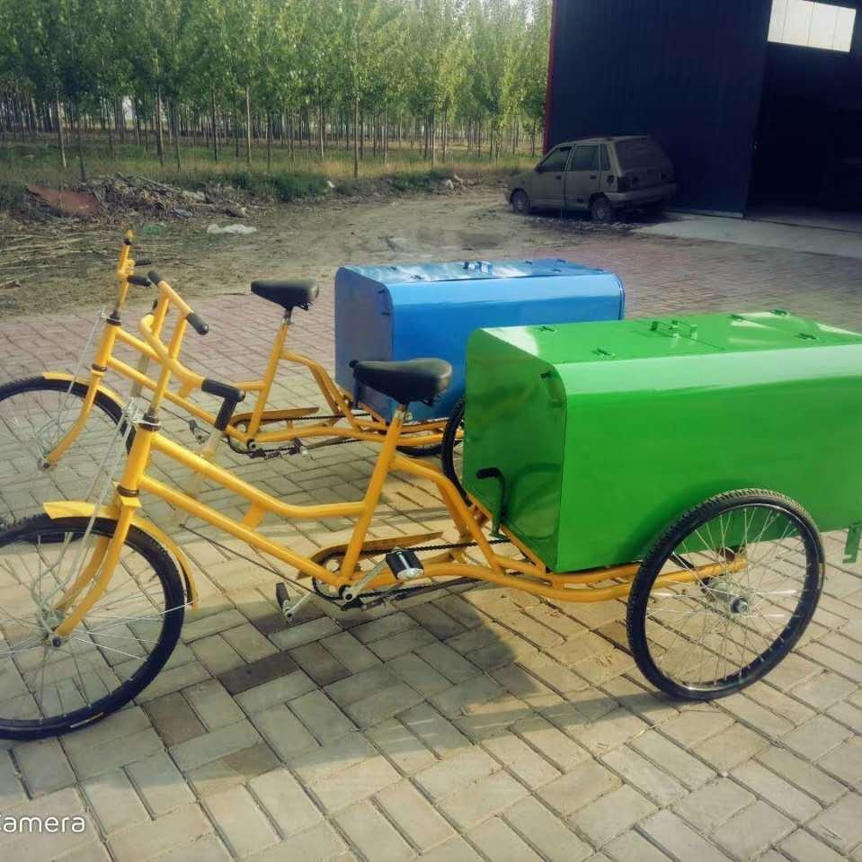 大量批发生产保洁三轮车