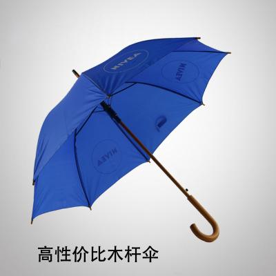 供应 广告伞订制涤丝布木中棒直杆伞晴雨两用商务礼品伞厂家可批发印字