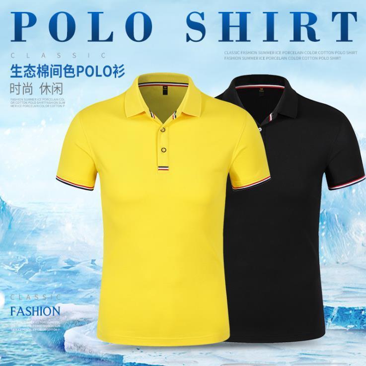 供应 生态棉间色POLO衫短袖工作服 夏季新款工作服定做翻领T恤 定制广告衫