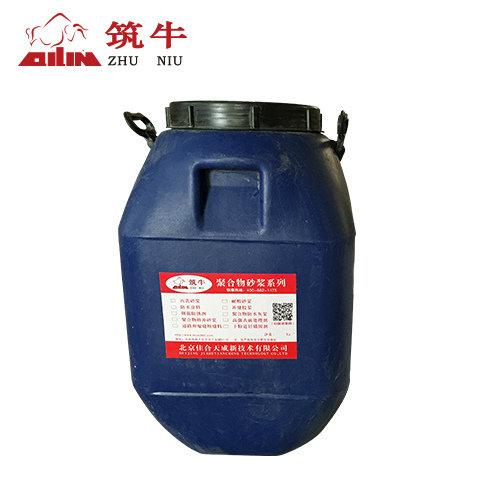 重庆高强表面处理剂厂家-高强表面处理剂批发价格 质优价廉