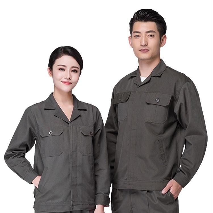 哈尔滨工装工作服