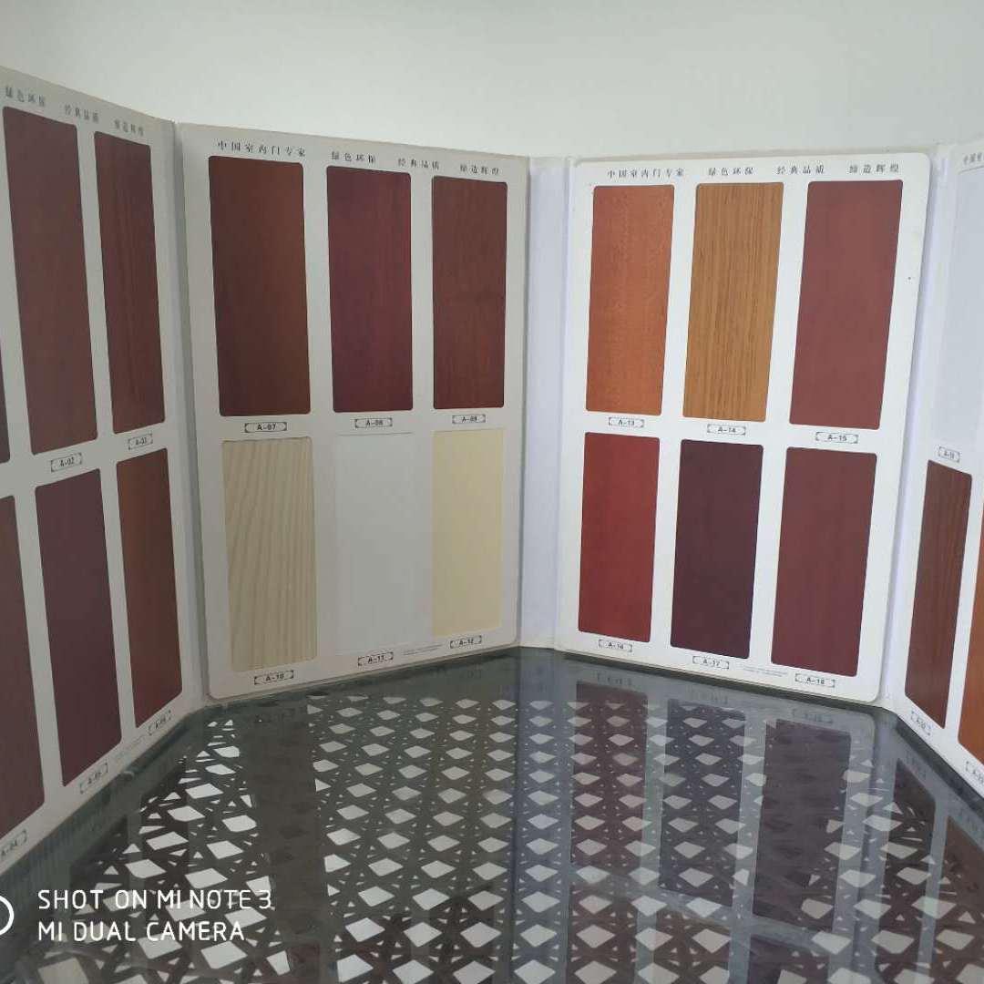 制作竹木門強化門板櫥柜衣柜板材色卡樣冊可加工定制
