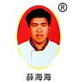 吴堡县薛海海柳林碗托店