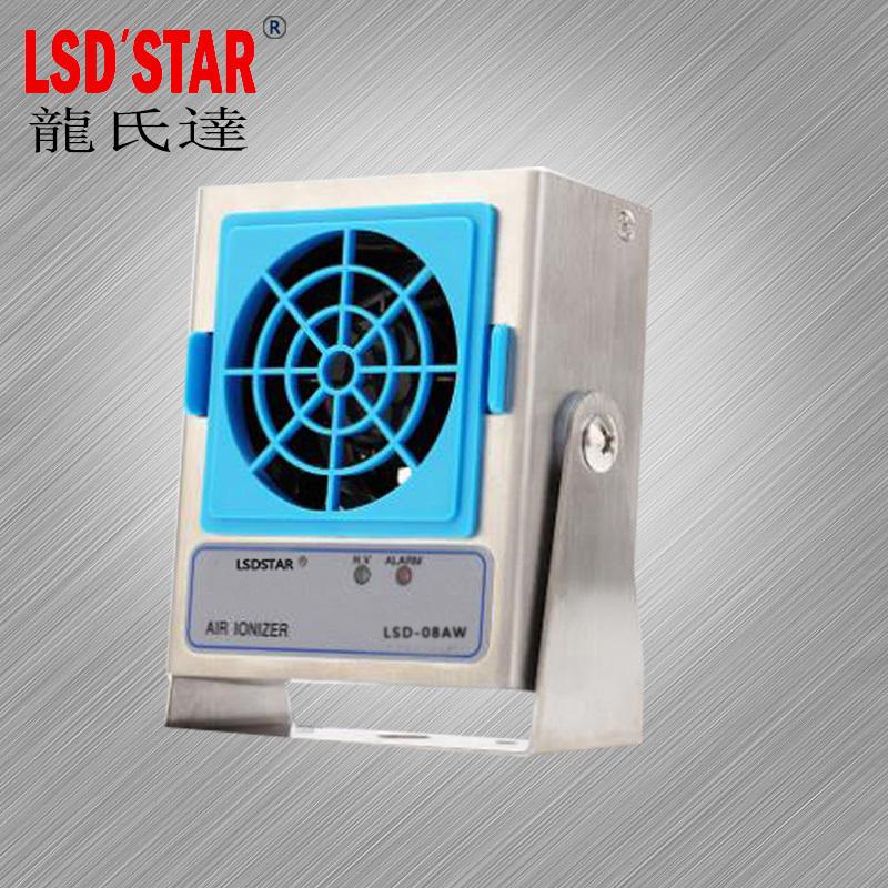 LSD-06W高频交流微型离子风机 凯仕德无缝除静电死角除静电设备