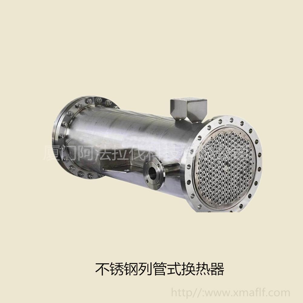 厦门管壳式热交换器选型报价