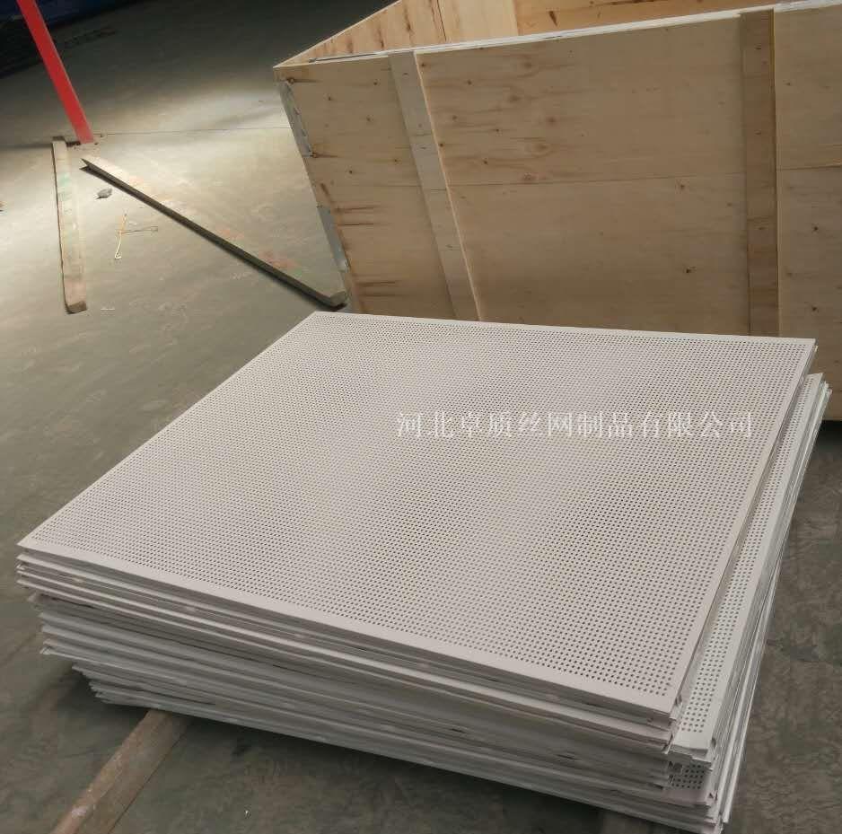 工程微孔铝扣板|机房600x600吊顶吸音板|卓质铝天花隔音板价格