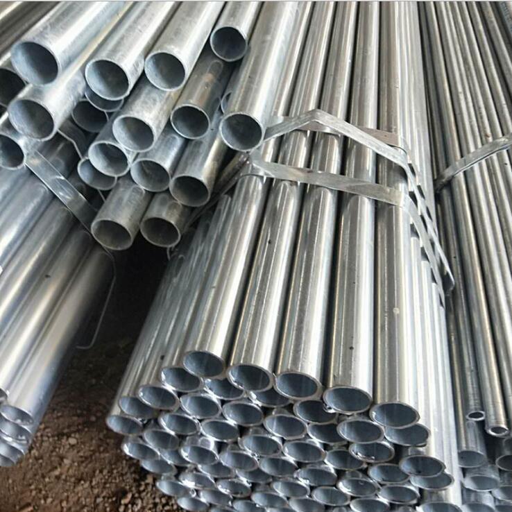 供应佛山镀锌钢管乐从镀锌大棚钢管镀锌方矩管