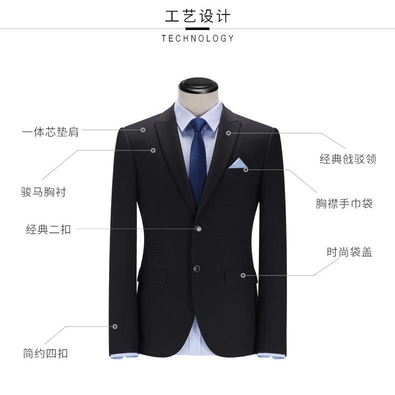 供应 商务男士西服套装工作服职场男士职业套装定做