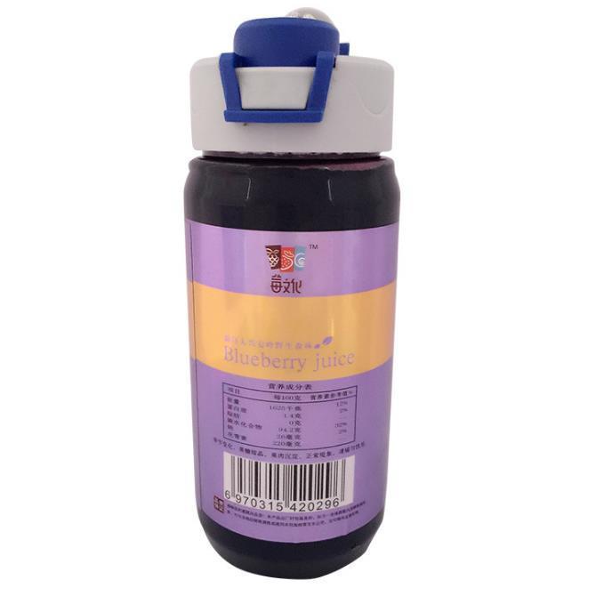 供應 批發野生藍莓濃縮汁 休閑飲品汁藍莓原漿 野生藍莓果汁飲料660g