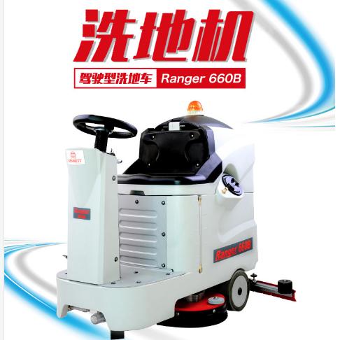洗地机重庆洗地机驾驶式洗地机厂家直销洗地机品牌洗地机价格