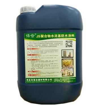 茂名聚合物水泥基防水涂料价格 保合js防水涂料厂家批发