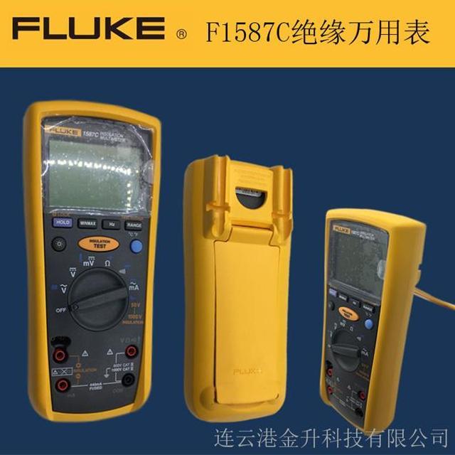 福禄克FLUKE 1587C绝缘万用表