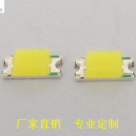 厂家直销1206贴片 高亮度1206白光 LED贴片 发光二极管