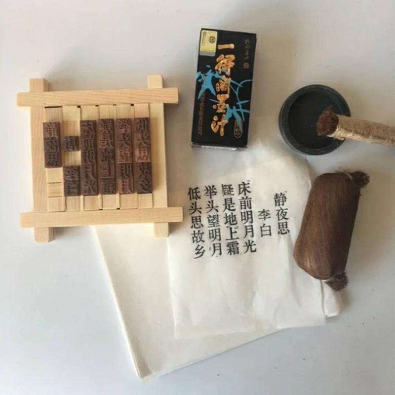 活字印刷产品,纸板(木板)雕刻字画,实木活字刻章(字,logo),活字印刷套装,可私人订制
