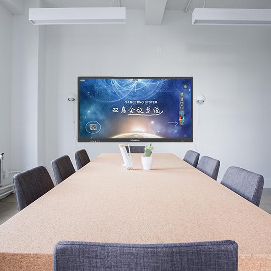 重庆65寸会议平板Windows7与安卓双系统任意画面手写输入