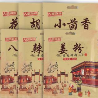 廠家直銷干姜八角花椒胡椒辣椒8組合量大從優支持貼牌OEM代加工工