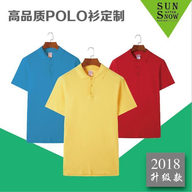 供应 170克双珠地翻领短袖Polo衫工作服工衣广告衫团体服装男女同款