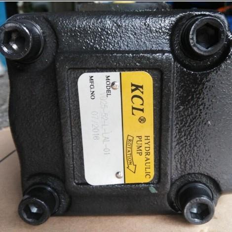 臺灣KCL葉片泵VPKC-F15-A4-02-1  VPKC-F20-A202-1