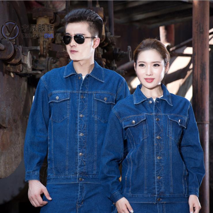 供应 秋冬季工作服棉批发 劳保加厚牛仔棉衣定做工装套装定制标志LOGO