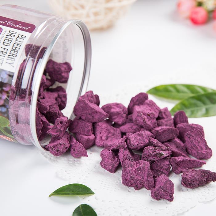 供應 215g進口零食批發店供應 藍莓干果干 休閑食品微商一件代發
