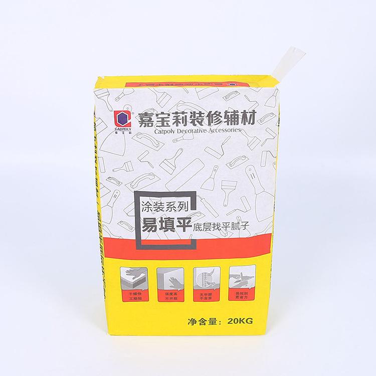 多规格自封防水环保纸塑复合袋 多年经验值得信赖