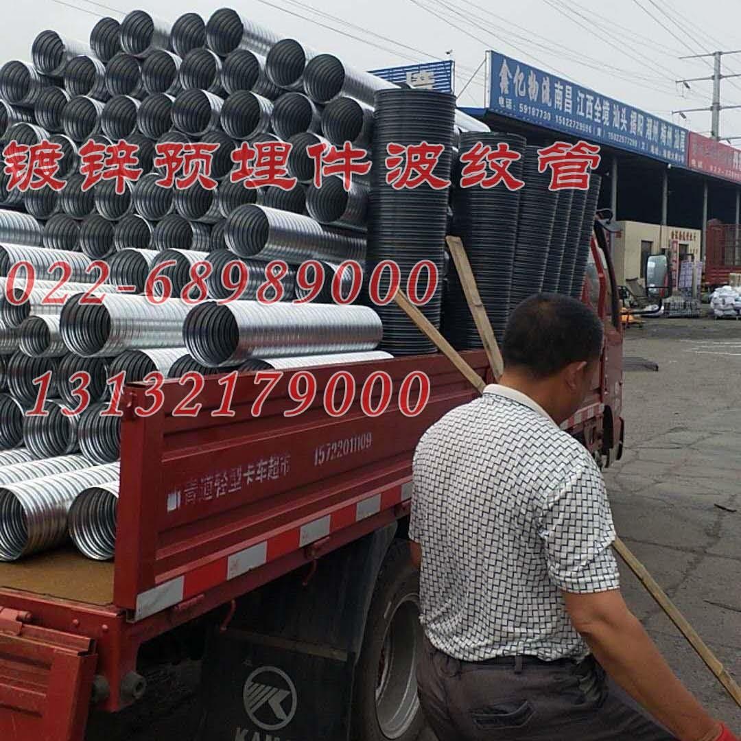 豪越 大量现货 供应 预应力金属波纹管价格 预应力镀锌波纹管厂家