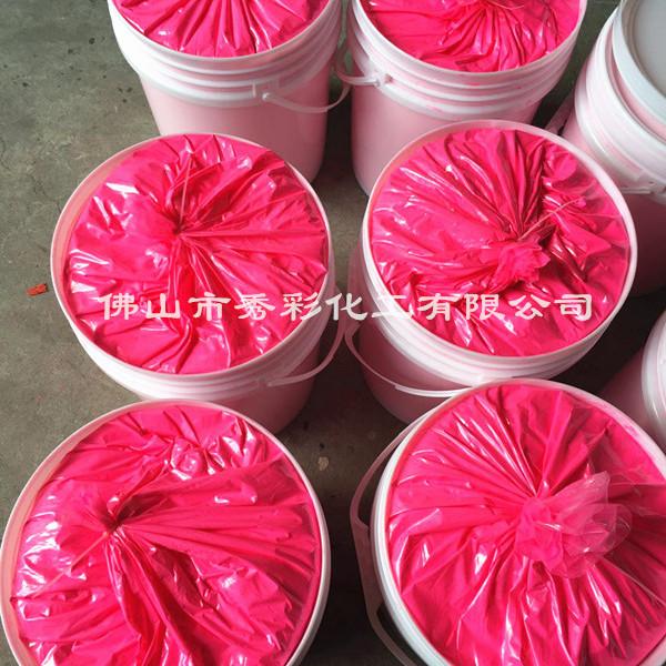 唐山秀彩YA17粉红色高效捡漏荧光粉测漏荧光粉专用