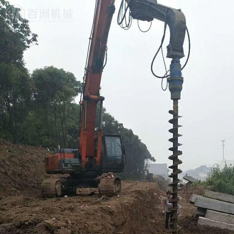 重庆挖机改液压钻机电线杆挖坑机BZ3000螺旋地桩钻机