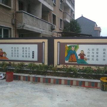 淮安专业校园墙绘 儿童房间背景墙 游乐园彩绘 街区文化墙 商业墙体广告 办公室墙绘 大型商场地画等