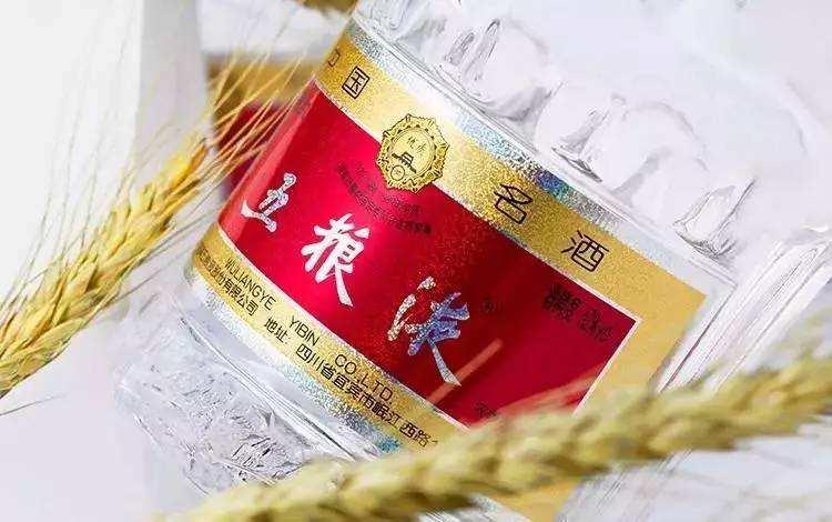 中华酒乡网