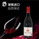 供应 热销 法国原瓶进口红酒 圣弗兰特酿红葡萄酒 法国红酒 批发代理