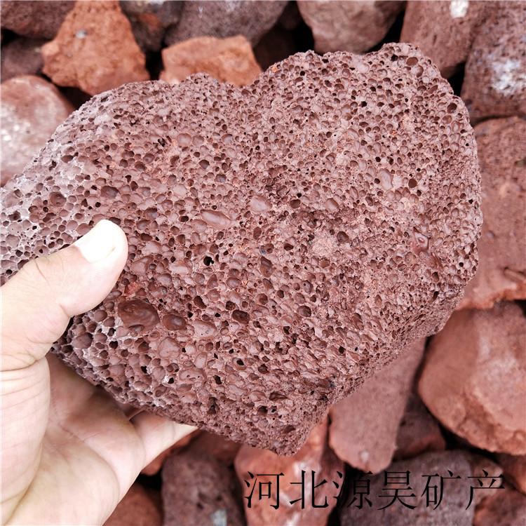 黑色 红色火山石 火山石滤料园艺铺面造景用火山石