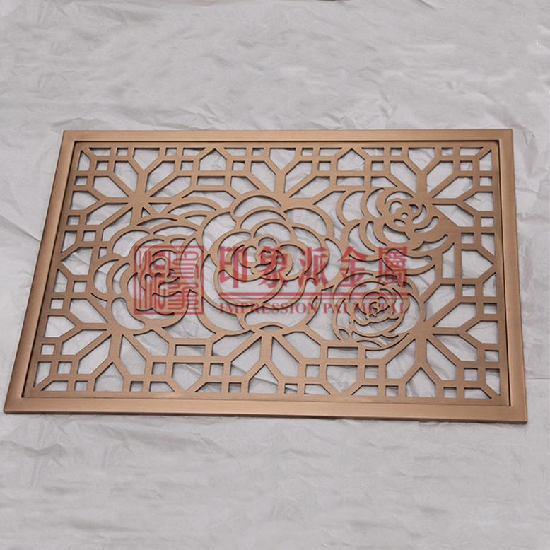 销售304牡丹玫瑰金花格酒店装饰定制  彩色不锈钢花格厂家