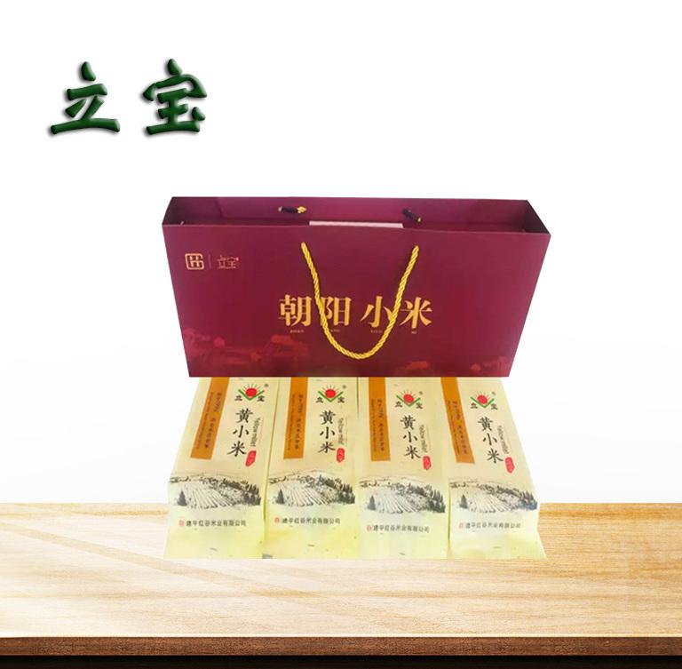 立宝黄小米 朝阳朱碌科小米 厂家直销2018年新米