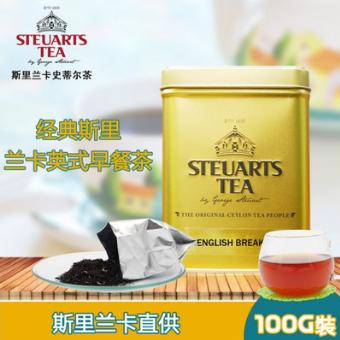 供应 史蒂尔斯里兰卡锡兰 进口茶叶 英式早餐茶100g (金罐装)批发代