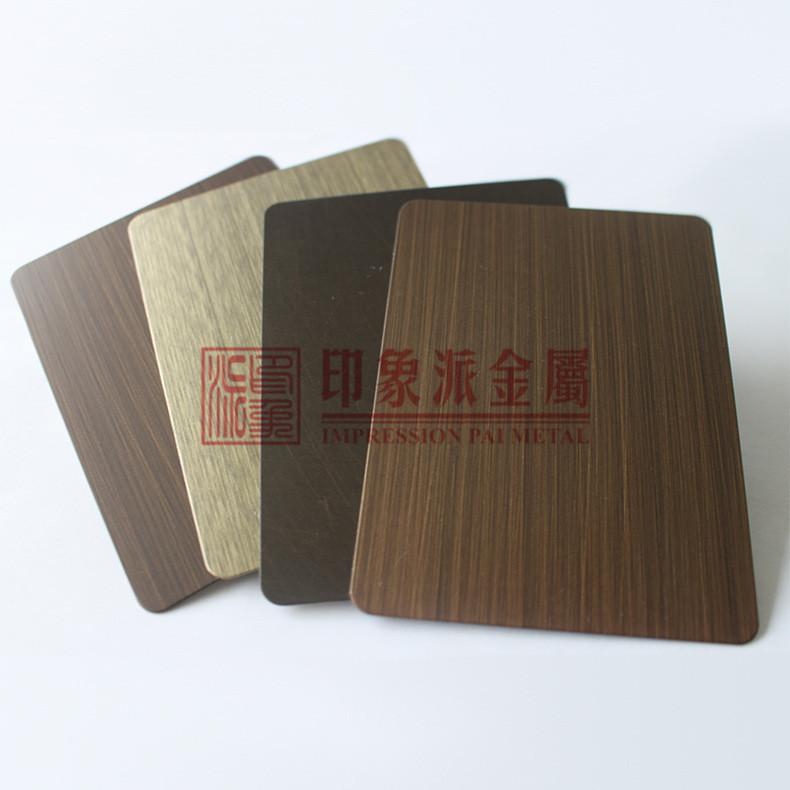 供应304手工拉丝发黑 纯色 青古铜 拉丝青古铜加工 不锈钢镀铜板表面处理