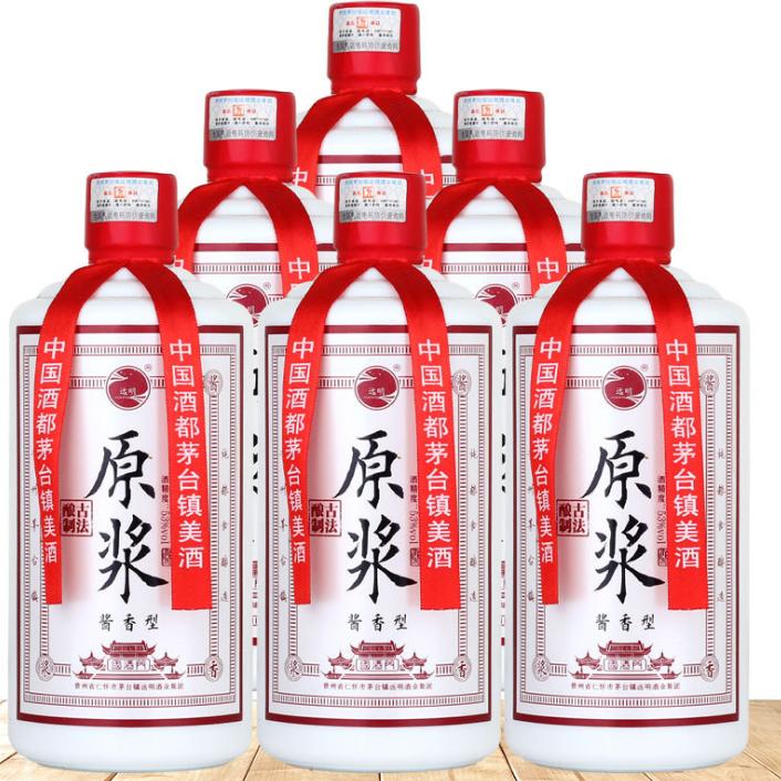 供应 酱香白酒厂家直销纯粮坤沙老酒批发